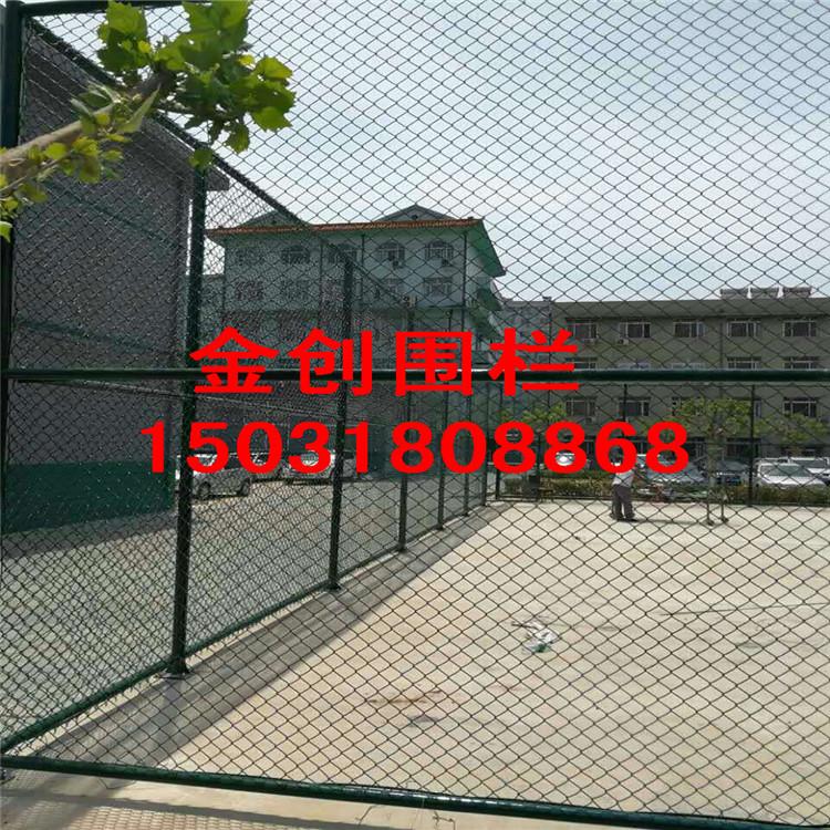 供应篮球场护栏网 排球场围栏网 学校运动场防护网
