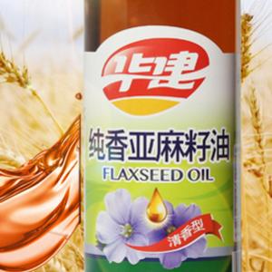供应 山西特产高档纯香亚麻籽油