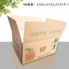 苹果包装盒水果礼盒定做包装纸箱设计配套16枚鲜果泡沫箱