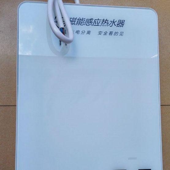 温州宁波杭州磁能热水器厂家批发