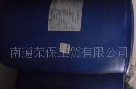 供应优质热稳定剂 t-831热稳定剂