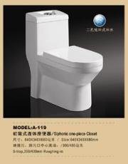 广东座便器价格,马桶图片,生产厂家