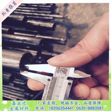 鑫益达金属材料现货销售 20号精密光亮无缝钢管 精密退火无缝钢管 可折弯扩孔用好品质无缝钢管