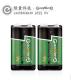 绿量科技 6LR61 9V碳性电池 6F22环保质量认证 万能表九伏方块电池 碳性电池厂家