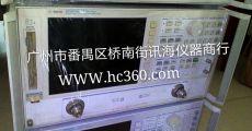 供应安捷伦HP-8722ES网络分析仪
