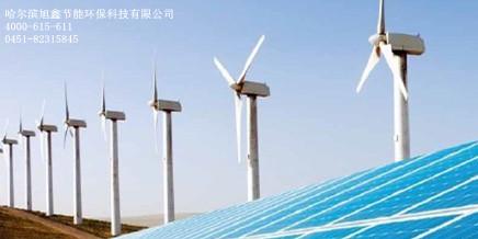 哈尔滨水平轴风力发电设备