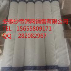 厂家供应加厚110目丝印网纱 43T金属印刷网纱