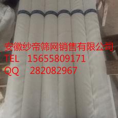 厂家供应150目标签丝印网纱 53T标签印刷网纱