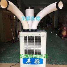 扬州工业防爆冷气机5匹