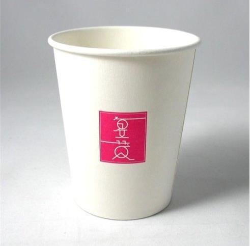 供应仙客来纸品一次性咖啡杯定制