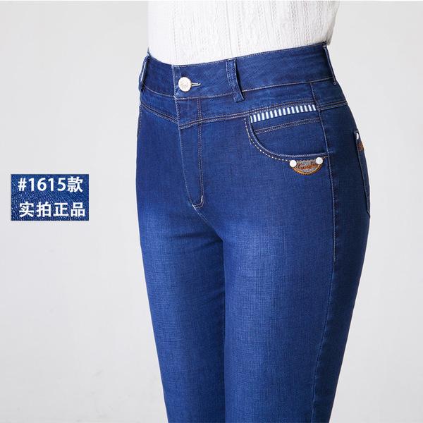 大码女装牛仔�z(�_夏季薄款女裤七分裤牛仔裤高腰弹力大码中年女装七分