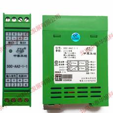一入两出隔离配电器SOC-AA2-1-1