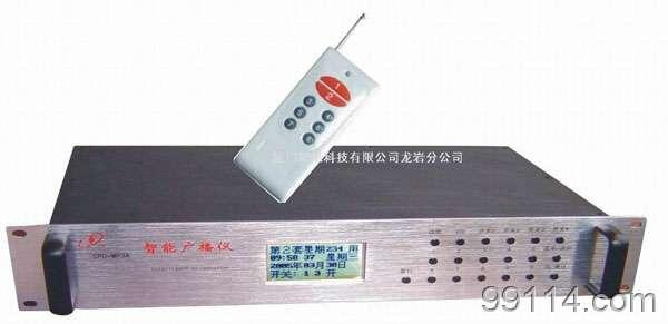部队办公用品军营自动播出系统-遥控型智能广播仪
