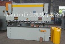 厂家直销数控折弯机 WC67K-63T/2500数控折弯机