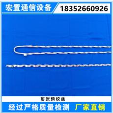 直通型耐张金具价格 鄂尔多斯新款耐张线夹规格 光缆用耐张线夹
