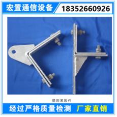 宏置通信耐张紧固夹具 塔用转角紧固件 光缆金具