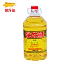 金龙鱼纯正菜籽油4.5L 物理压榨菜籽油 食用植物油