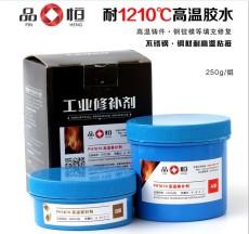供應耐1700度高溫膠水,耐超高溫膠,   耐1730℃高溫膠粘劑;