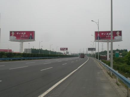 郑州郑州东服务区高速广告牌,京珠龙狮河南段平面广告高炮高炮设计图图片