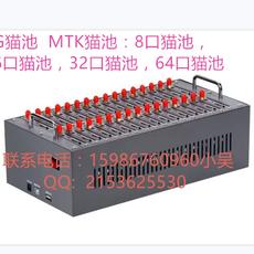 供应电信4G8口猫池 LTE8口4G猫池 包教会送软件
