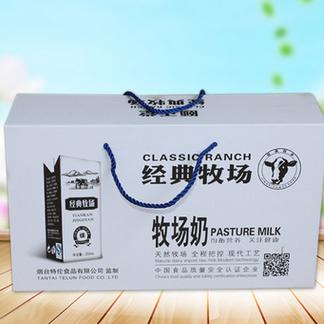 供应 高档礼盒装乳制品 低脂低糖纯牛奶 中老年高钙奶饮料