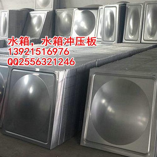 宜达专业生产菏泽济宁304不锈钢水箱冲压板水箱模压板