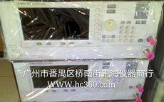 供应安捷伦HP-E8241A信号发生器