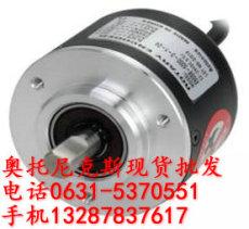 瑞普增量编码器ZSG4005-001E-720BZ-5L