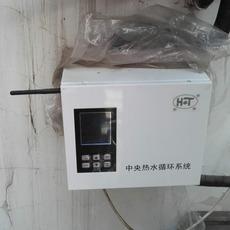供应杭州重庆家适康智能科技1212WX好特热水循环泵120瓦威乐循环泵安装方法回水管回水器
