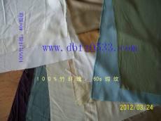 100%竹纖維:機織面料
