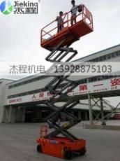 车展展台搭建用升降平台出租,10米剪叉升降平台出租