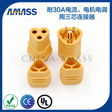 防水耐高温大电流充电插头 XT60公 MT30 PA绝缘