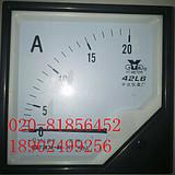电流表42L6-10A 42L6-15A 42L6-20A