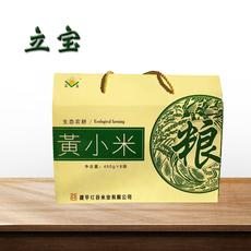 立宝建平生态农耕黄小米 2017年黄小米 朱碌科黄小米