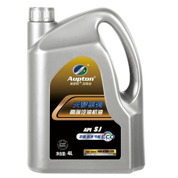 江苏安达润滑油有限公司 奥普顿润滑油 天梦系列高端乘用车辆用油 高端汽油机油SJ