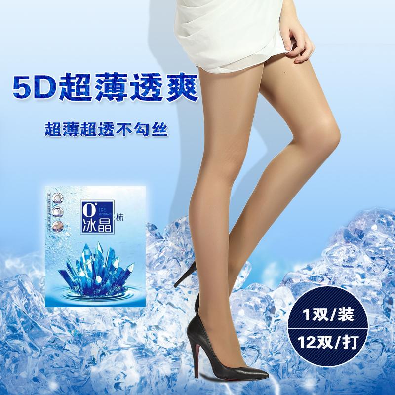 批发正品3D超薄超透任意剪防脱丝比基尼加裆四针六线冰晶袜