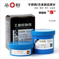 供应广东钢质修补剂厂商