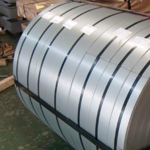 宝钢冷轧低碳钢带08AL 冲压料