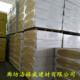 【洛格威】厂家直销岩棉板 耐高温阻燃岩棉板 高密度防火岩棉板