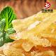 【中宝食品】厂家批发休闲食品零食 散装琯溪蜜柚果干 3公斤