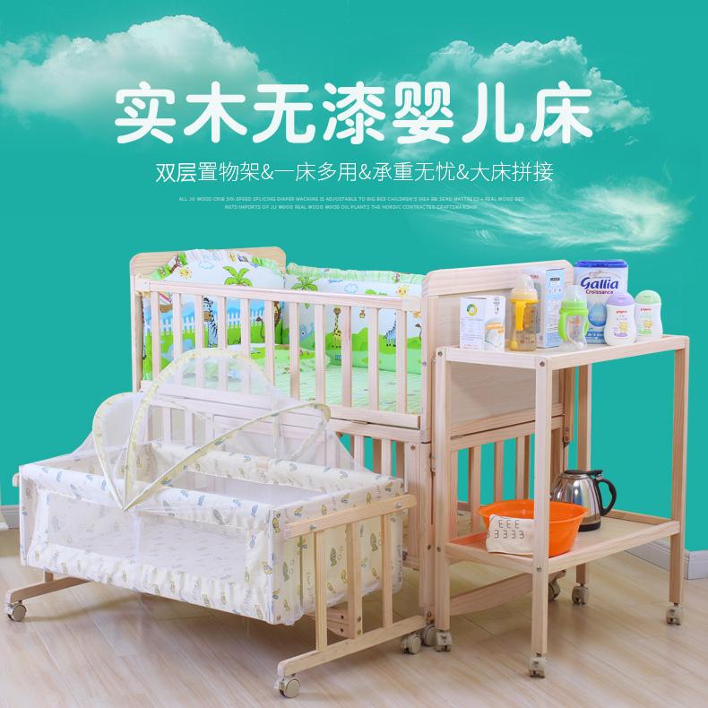 唯宝儿童实木无漆婴儿床 儿童床