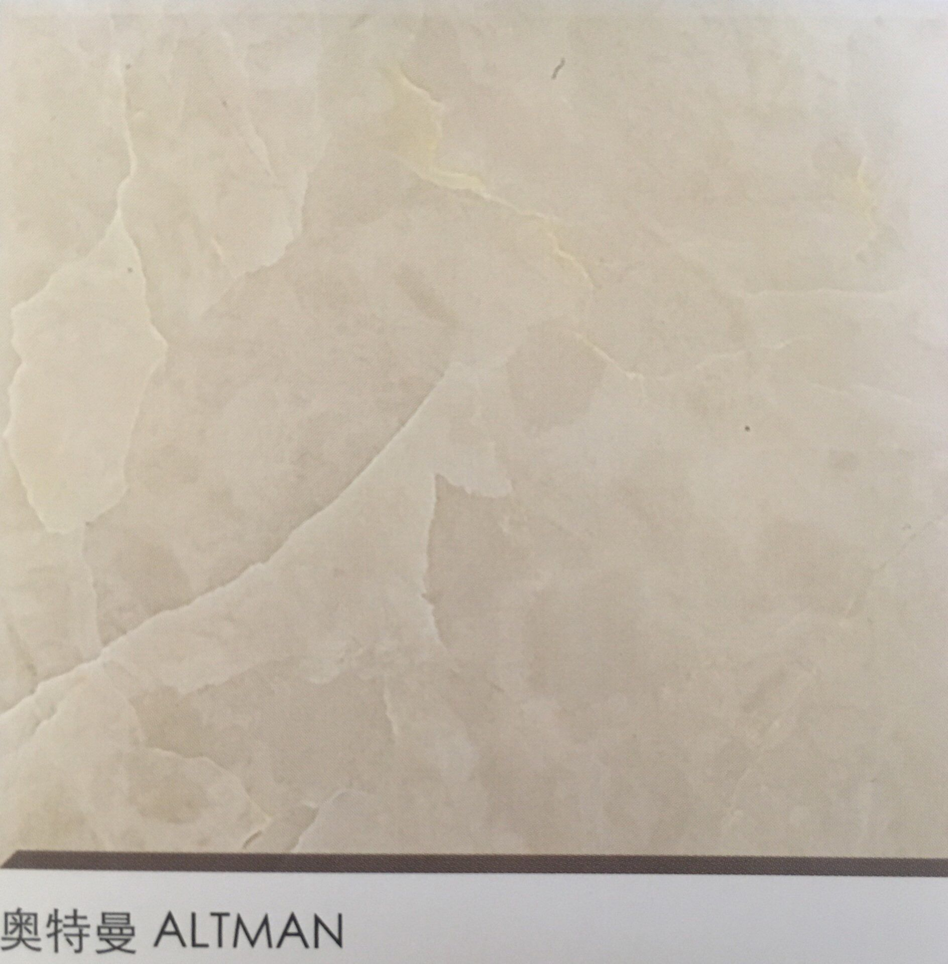 格瑞特石业   奥特曼石材    厂家优惠