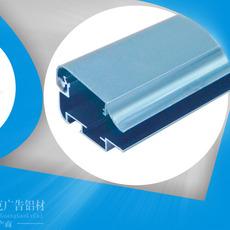 宜昌供应浩克K-40宝石蓝海报夹型材 海报夹型材价格