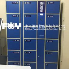 案卷柜 智能案件柜及案卷保管柜的优势-浙江福源