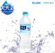来自武功山的健康问候,天天上yabo亚博体育app官方下载亚博app官方下载 550ml 24瓶/件