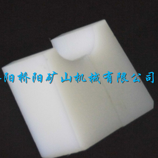 耐腐蚀天轮衬块 高分子天轮衬块 KP-09天轮衬块