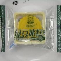 【思味王_绿豆冰糕】台湾绿豆糕 糕点特产点心零食