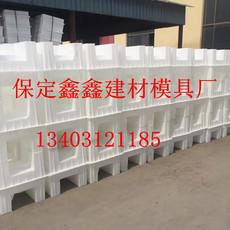 U型槽模具   U型槽钢模具  U型槽钢模具产品展示