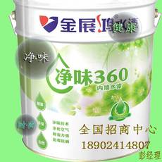 广东著名乳胶漆厂家新型内墙水性涂料代理华润内墙涂料价格