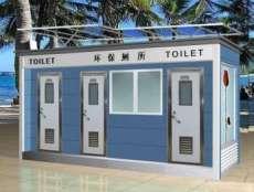 保定微生物型环保厕所